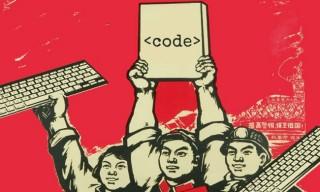 appworkforce